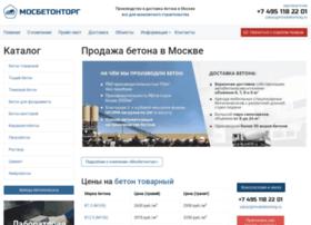 mosbetontorg.ru