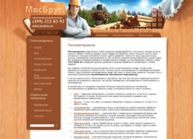 mosbrus.ru