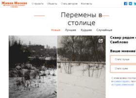 moschange.ru