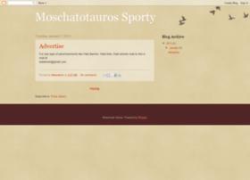 moschatotaurossporty.blogspot.com