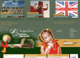 moschools.ru