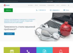 moscom-psy.com