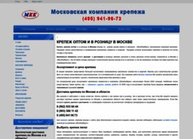 moscomkrep.ru