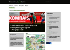 moscow-football.ru