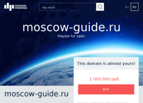 moscow-guide.ru