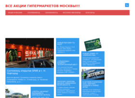 moscow-hypermarket.ru