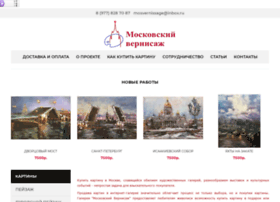 moscow-vernissage.ru