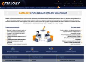moscow.cataloxy.ru