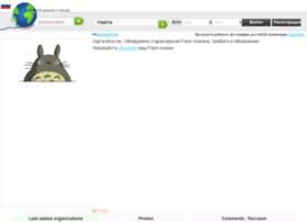 moscow.emomaps.com