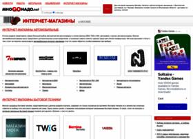 moscow.mnogonado.net