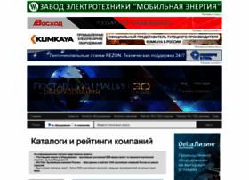 moscow.oborudunion.ru