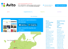 moscow.olx.ru