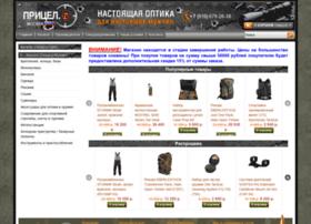 moscow.prizel.ru