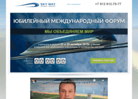 moscow.skywayinvestgroup.com