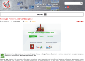 moscowappcontest.ru