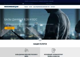 moscowbase.ru