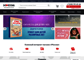 moscowbooks.ru