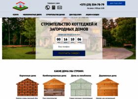 moscowchessopen.ru