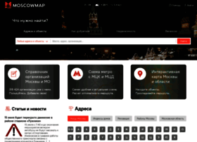moscowmap.ru