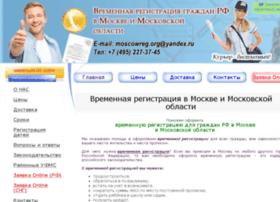 moscowreg.org