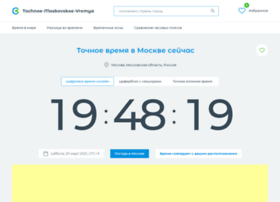moscowskoe.ru