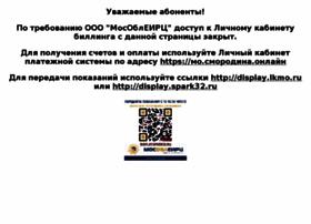 mosenergosbyt-eirkc.ru