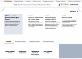 mosenergosbyt.ru