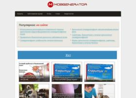 mosgenerator.ru