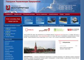 mosgorritual.ru