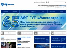 mosgortrans.ru