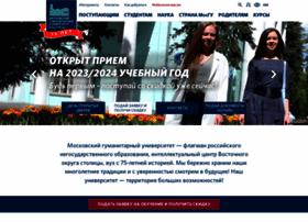 mosgu.ru