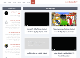 moshahadatv.blogspot.com