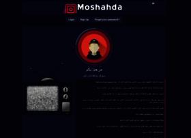 moshahda.net