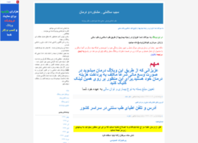 moshaver0.blogfa.com