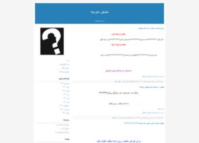 moshavereshahidi.blogfa.com
