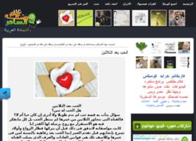 moshkla1.blogspot.com