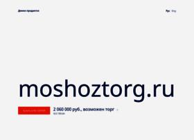 moshoztorg.ru