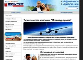 mosintour.ru