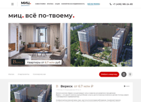 mosipoteka.ru