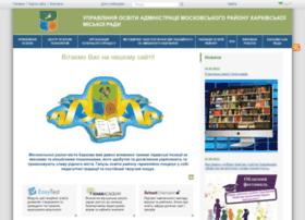 moskovskiy-ruo.edu.kh.ua