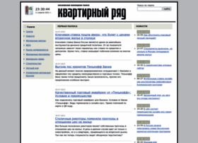 moskv.ru