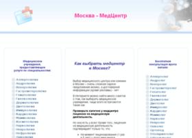 moskva-medcentr.ru