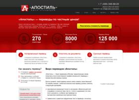moskva-perevod.ru