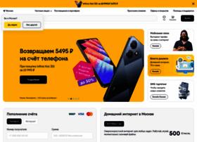 moskva.beeline.ru