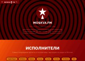 moskva.fm