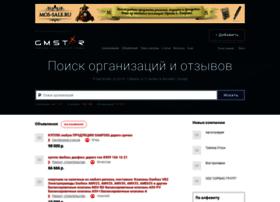 moskva.gmstar.ru
