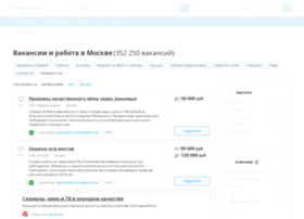 moskva.gorodrabot.ru