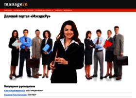 moskva.manageru.net