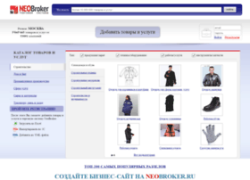 moskva.neobroker.ru