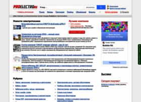 moskva.proelectro.ru